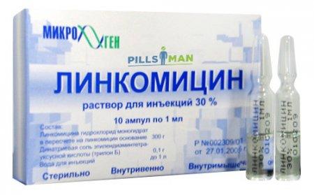 Фото препарата Линкомицин