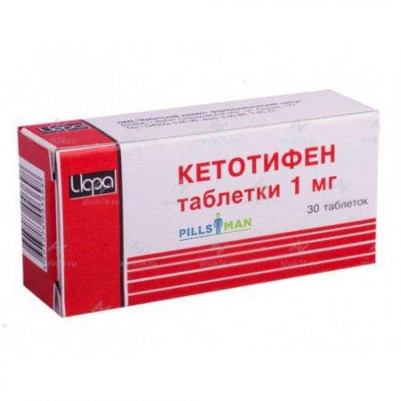 Фото препарата Кетотифен