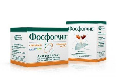 Фото препарата Фосфоглив