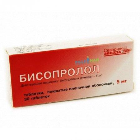 Фото препарата Бисопролол