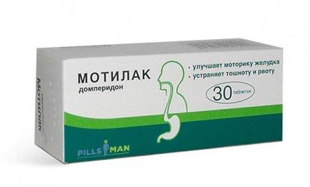 Фото препарата Мотилак