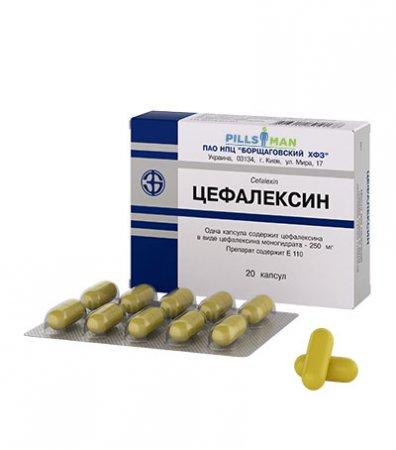 Фото препарата Цефалексин