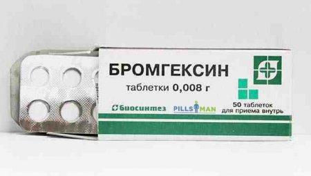Фото препарата Бромгексин