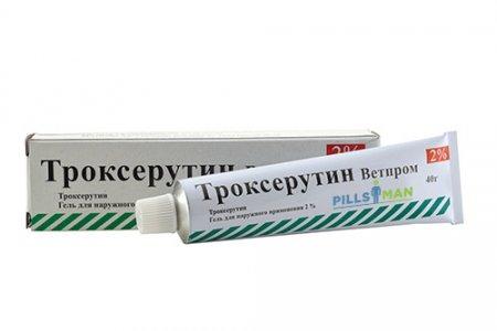 Фото препарата Троксерутин