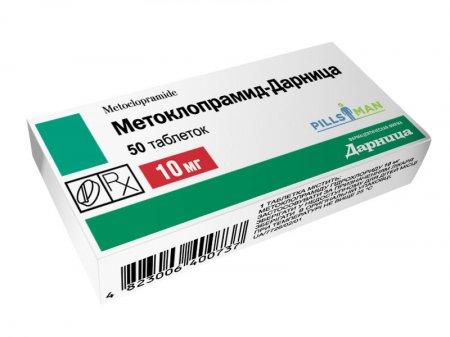 Фото препарата Метоклопрамид