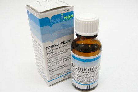 Фото препарата Валокордин