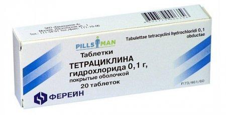 Фото препарата Тетрациклин