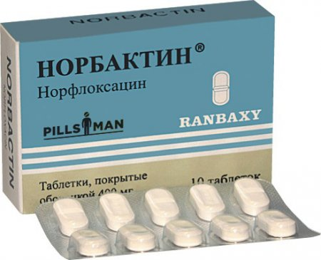 Фото препарата Норбактин