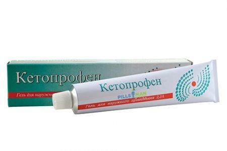 Фото препарата Кетопрофен