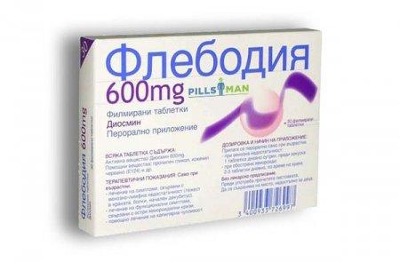 Фото препарата Флебодиа