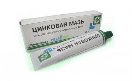 Фото препарата Цинковая мазь