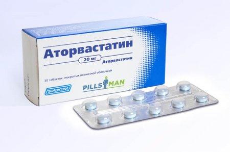 Фото препарата Аторвастатин