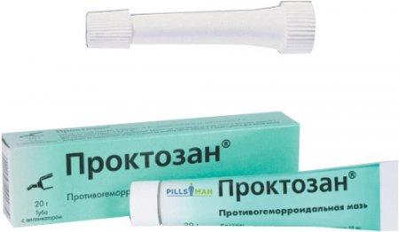 Фото препарата Проктозан НЕО