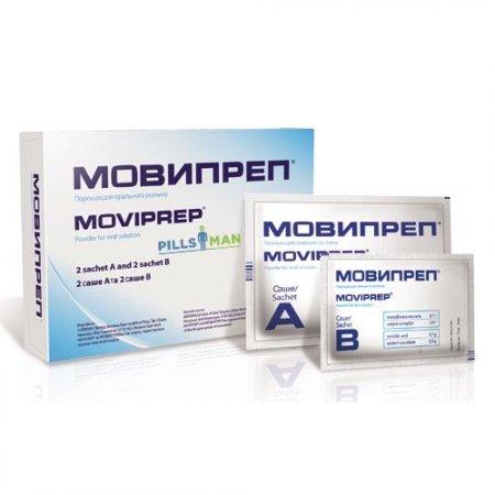 Фото препарата Мовипреп