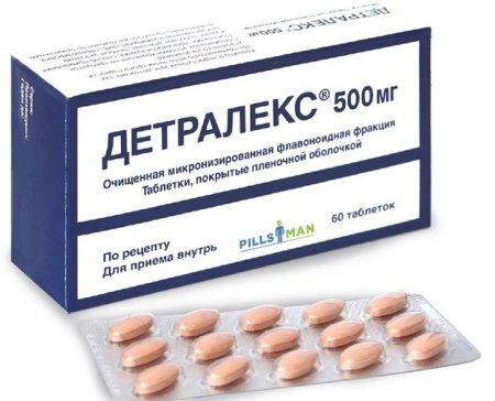Фото препарата Детралекс
