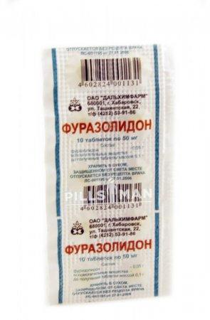 Фото препарата Фуразолидон