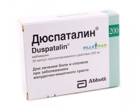 Фото препарата Дюспаталин