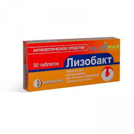 Фото препарата Лизобакт