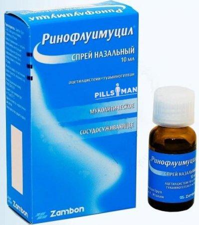 Фото препарата Ринофлуимуцил