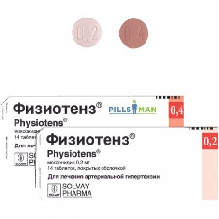 Фото препарата Физиотенз