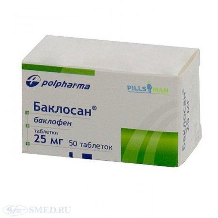 Фото препарата Баклофен