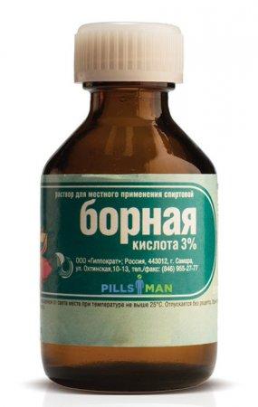 Фото препарата Борная кислота