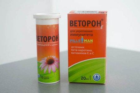 Фото препарата Веторон