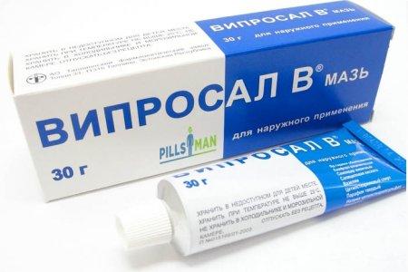 Фото препарата Випросал