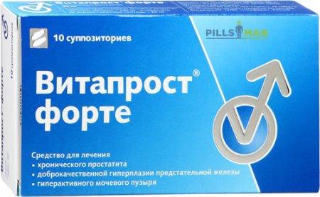 Фото препарата Витапрост