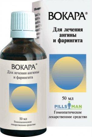 Фото препарата Вокара