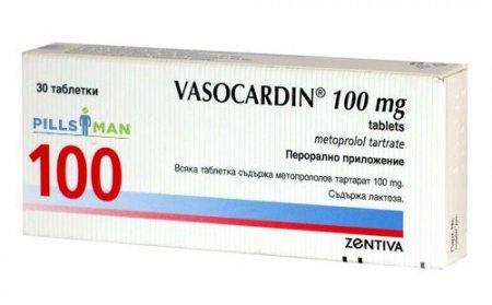Фото препарата Вазокардин