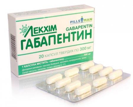 Фото препарата Габапентин