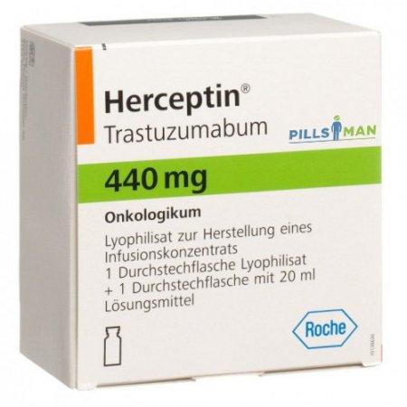 Фото препарата Герцептин