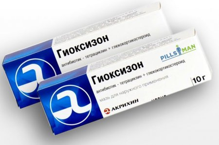 Фото препарата Гиоксизон