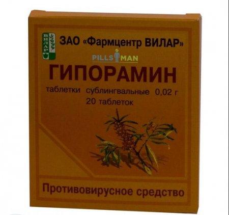 Фото препарата Гипорамин