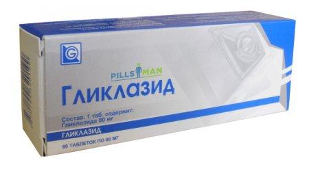 Фото препарата Гликлазид