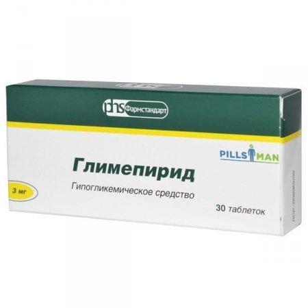 Фото препарата Глимепирид