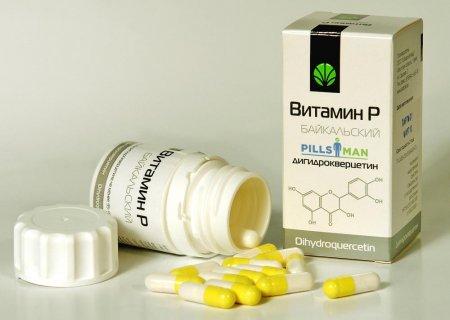 Фото препарата Дигидрокверцетин