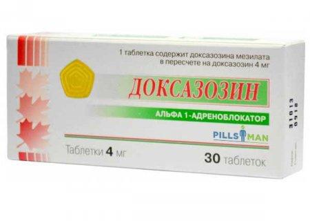 Фото препарата Доксазозин