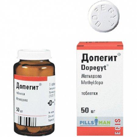 Фото препарата Допегит