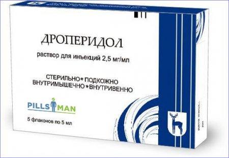 Фото препарата Дроперидол