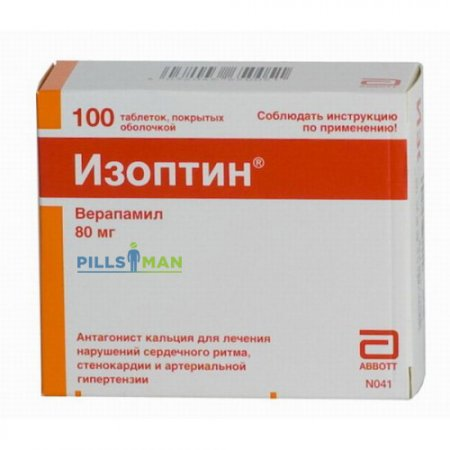 Фото препарата Изоптин
