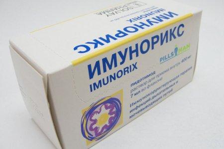 Фото препарата Имунорикс
