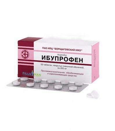 Фото препарата Ибупрофен