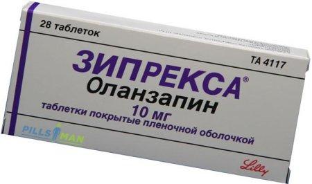 Фото препарата Зипрекса