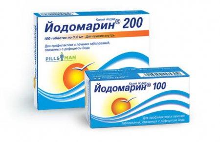 Фото препарата Йодомарин
