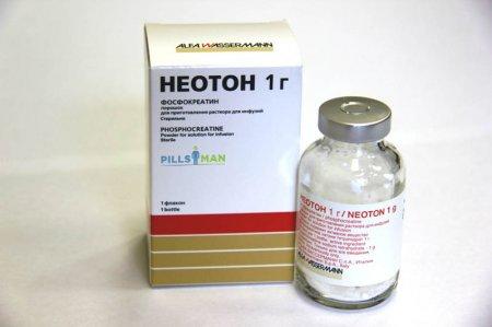 Фото препарата Неотон