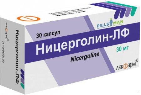 Фото препарата Ницерголин