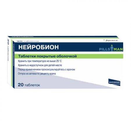 Фото препарата Нейробион