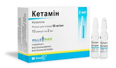 Фото препарата Кетамин